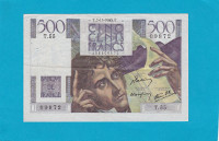 Billet 500 Francs Chateaubriand - 07-11-1945